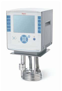 PC300 Immersion Circulators